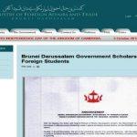 Beasiswa Kuliah S-1 Hingga S-3 Gratis di Brunei